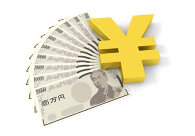 一律10万円 現金給付の申請方法を1分で説明